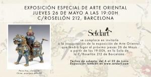 invita_arte_oriental