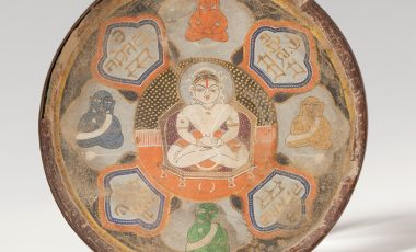 Subasta especial Arte Oriental